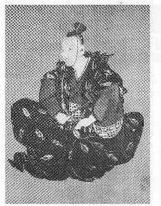 初代・上野介正国の肖像