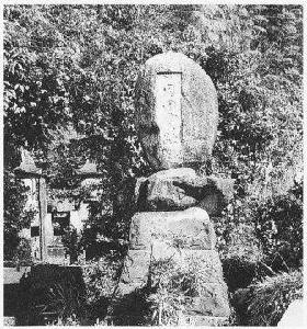 名刀同田貫跡の画像