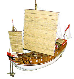 厦門船模型の画像