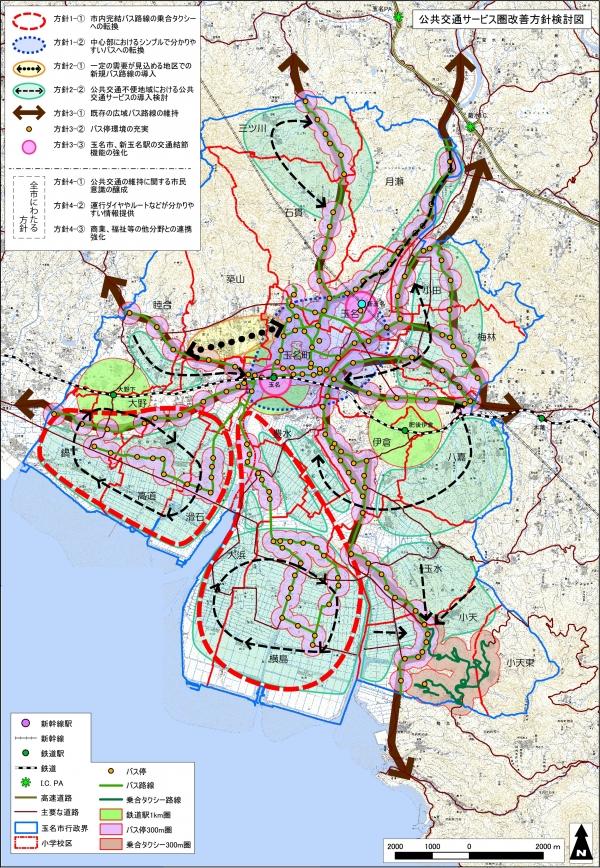 https://www.city.tamana.lg.jp/pub/30692_filelib_3a22e4ec4d667a50fffaea9477334ded.jpg