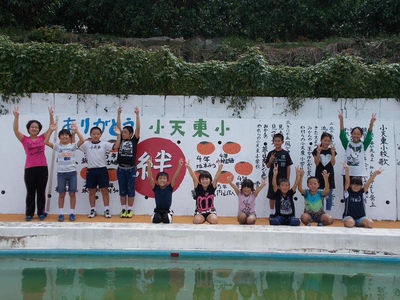 プール壁画の写真