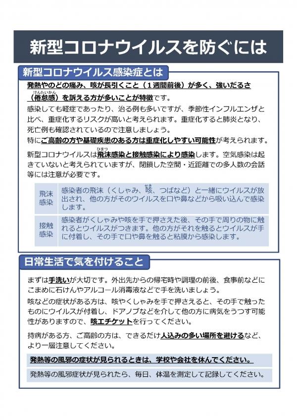 県 コロナ 者 熊本 感染
